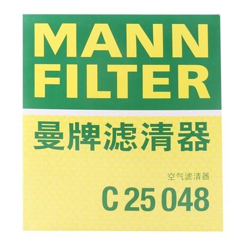 MANNFILTER 曼牌滤清器 曼牌(MANNFILTER)空气滤清器空滤空气滤芯C25048适用于荣放RAV4 2.0L 20款/凯美瑞2.0 2.5(非混动)/威兰达