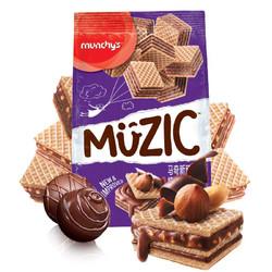 munchy's 马奇新新  榛子巧克力夹心威化饼干 90g