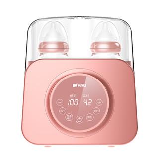 Enssu 櫻舒 ES228A 嬰兒雙奶瓶暖奶器 觸屏型 粉色