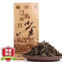 PLUS会员:凤牌  经典58 特级滇红茶 200g