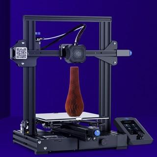 Creality 3D 创想三维 ENDER-3Pro 3D打印机
