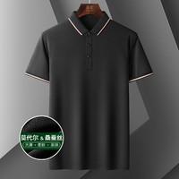 ROMON 罗蒙 14LP3312799 男士纯色翻领弹力亲肤Polo衫