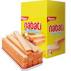 nabati 纳宝帝 奶酪味威化饼干 460g