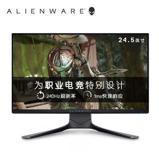 Alienware 外星人 AW2521HF 战队版 24.5英寸显示器(1080P、240Hz、1ms、IPS)