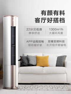 Hisense 海信 KFR-72LW/E500-A1 立式客厅冷暖柜机