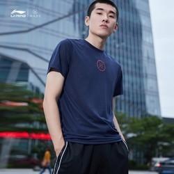 LI-NING 李宁 韦德 ATSL055 男款短袖T恤