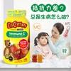 儿童维生素C+锌小熊糖 190粒
