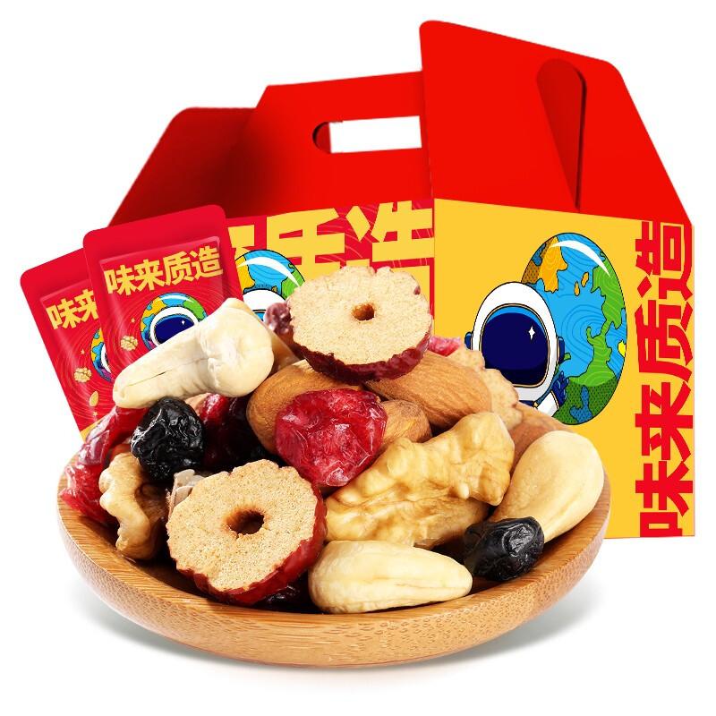 ChaCheer 洽洽 每日坚果 混合果仁组合装 750g(混合果仁+水果蜜饯干)30日餐