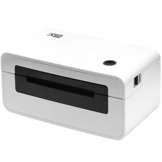 HPRT 汉印 N41 标签打印机