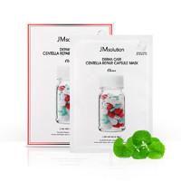 JMsolution 肌司研 积雪草修复胶囊面膜 10片/盒