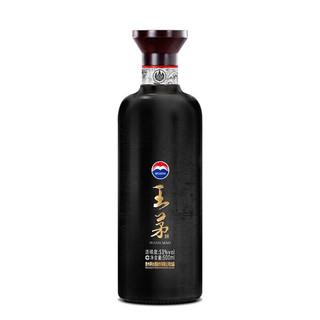 MOUTAI 茅台 王茅 祥雅 53%vol 酱香型白酒 500ml 单瓶装