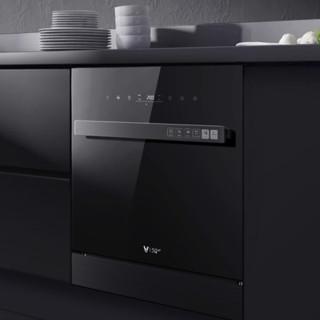 VIOMI 云米 VDW0803B 嵌入式洗碗机 8套 黑色