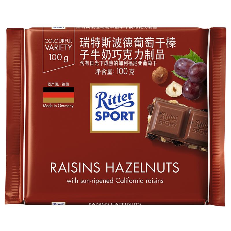 Ritter SPORT 瑞特斯波德 葡萄干榛子牛奶巧克力 100g
