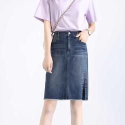 La Chapelle 拉夏贝尔 旗下女装春夏季新款高腰一步裙开叉中长款包臀半身短裙