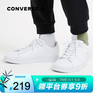 CONVERSE 匡威 Pro Leather  167239C 男女同款低帮休闲篮球鞋