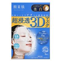 再降价:Kracie 肌美精 3D维C美白提亮面膜 4片