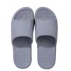 JIWU 苏宁极物 男女款居家拖鞋 JWTX002 浅灰色 43-44