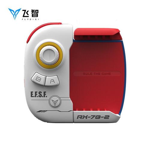FLYDIGI 飞智 黄蜂2Pro元祖高达版单手游戏手柄
