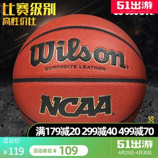 Wilson 威尔胜 官方正品wilson篮球7号球NCAA专业比赛专用篮球室内外730X