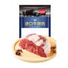 农夫好牛 进口牛腱肉 2.5kg
