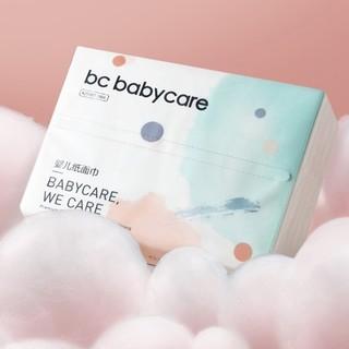 babycare 婴儿湿巾手口屁屁专用宝宝幼儿新生湿纸巾超柔家庭实惠装