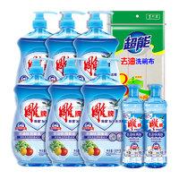 雕牌 除菌加浓洗洁精套装 1.02kg*6瓶+220g*2瓶+洗碗布 甜橙果香