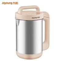 Joyoung 九阳 DJ12B-A603DG 豆浆机 1.2L