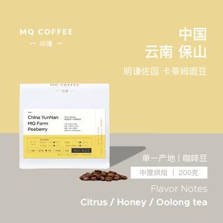明谦咖啡云南咖啡豆保山水洗手冲咖啡豆单品新鲜现磨咖啡粉200g 中度烘焙
