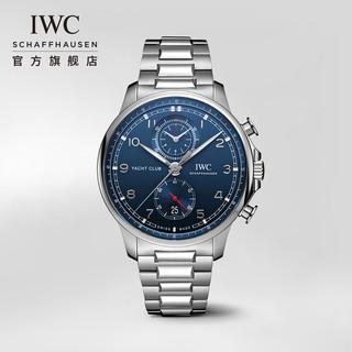 IWC 万国 IWC万国官方旗舰IWC葡萄牙系列航海精英计时腕表手表男自动机械表