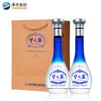 百亿补贴:YANGHE 洋河  蓝色经典梦之蓝M1白酒52度 500ml*2瓶