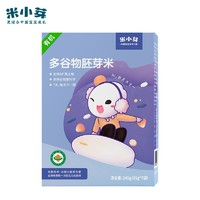 PLUS会员:米小芽 婴儿有机胚芽米 245g