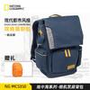 国家地理地中海NG MC5350 单反微单双肩摄影包相机包休闲背包