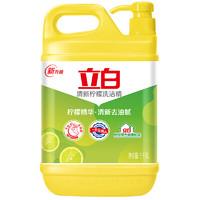 Liby 立白 柠檬洗洁精1kg+洗衣皂101g