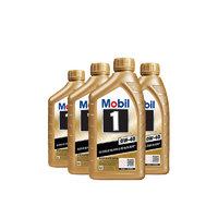 Mobil 美孚 金美孚一号 0W-40 SN级 全合成机油 1L*4瓶