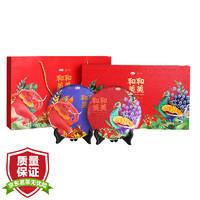 Chinatea 中茶 和和美美普洱生茶熟茶双饼礼盒 357g*2 /饼