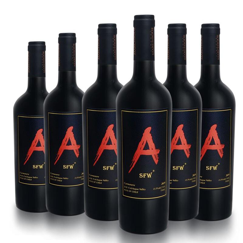 澳赛诗 红A 佳美娜 干红葡萄酒 750ml*6瓶