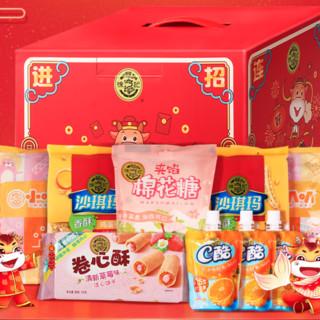 徐福记 牛耀鸿福 零食糖果组合装 1.369kg  7包