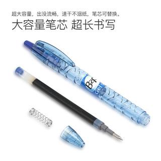日本百乐(PILOT)BL-B2P-5宝特瓶制考试中性笔按动式签字笔0.5mm学生用笔 蓝色 1支装