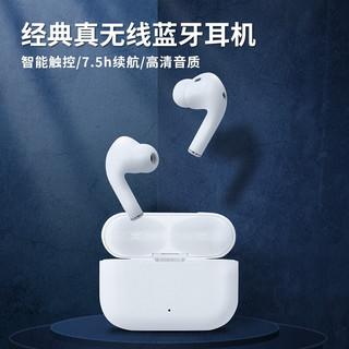 MINISO 名创优品 K66 Pro无线蓝牙降噪耳机