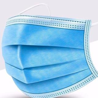 界面 一次性医用口罩 10片 蓝色
