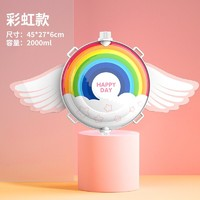 JIMITU 吉米兔  翅膀背包水枪玩具 彩虹款