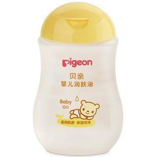 Pigeon 贝亲  婴儿润肤油 200ml IA106