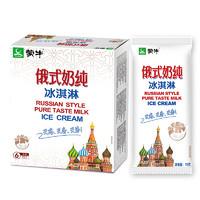 MENGNIU 蒙牛 俄式奶纯冰淇淋 75g×6支