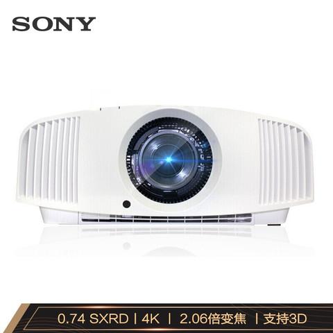 SONY 索尼 VPL-VW278 白色投影仪家用