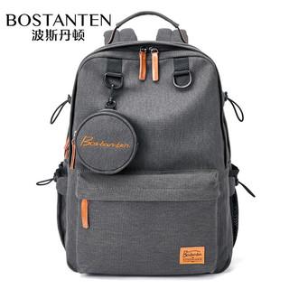 BOSTANTEN 波斯丹顿 波斯丹顿双肩包男士背包大容量书包旅行出差帆布商务电脑包 灰色
