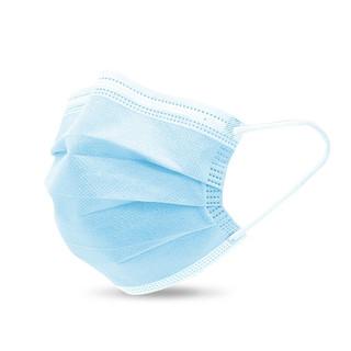 振海康 一次性医用口罩 10片*5包 蓝色