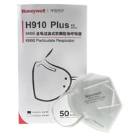 Honeywell 霍尼韦尔 H910Plus KN95无呼吸阀口罩 50只 白色