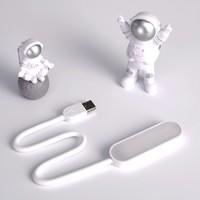 NVC Lighting 雷士照明 USB阅读学习台 2.5W