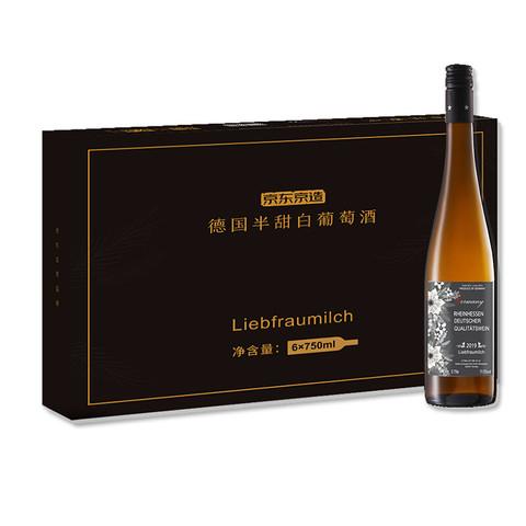 J.ZAO 京东京造 德国进口雷司令混酿半甜白葡萄酒礼盒 750ml*6瓶箱装