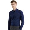DaiShu 袋鼠 男士长袖衬衫 1B133261820